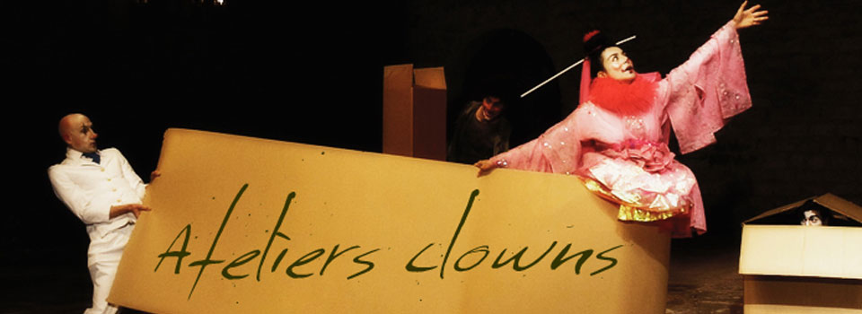 atelier-clow